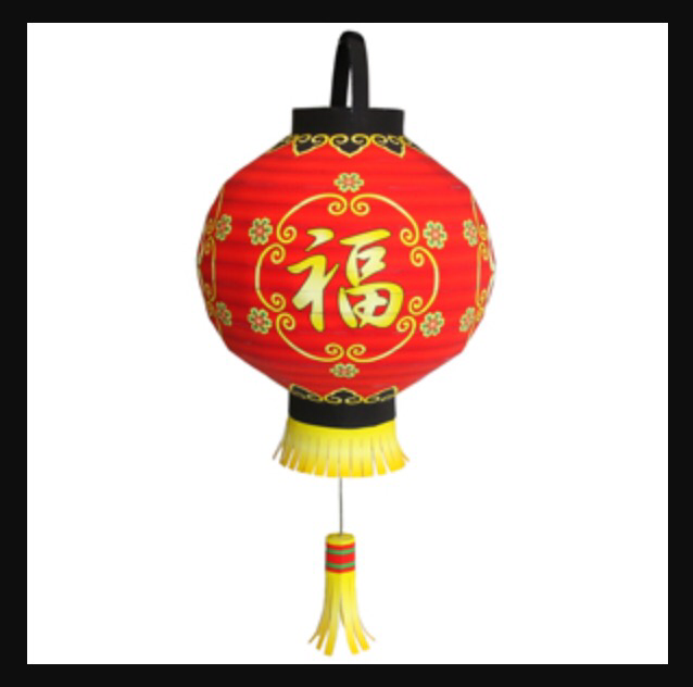 Circular Chinese lantern decorated with a tassel and oriental writing.